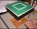 自作で麻雀卓を作ってみた!