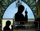 【革新PK】 アイマス戦国酔夢譚 第7回 犠牲