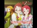 「舞-乙HiME」ドラマCD ミス・マリアはみてた ガルデローベ秘裏日誌 Vol.2