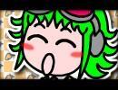 【GUMI】わんわんお!【Flashテスト】