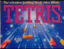 TECHNOTRIS 【-TetrionRemix-】 BPS版テト