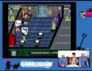 【4日連続配信第一弾】『GAME DIGGIN'』~ゲームアーカイブスの魅力を掘り起こせ~「経営って大変」編
