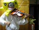 『カンタレラ』をバイオリンで弾いてみた