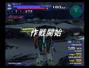 オワタ式 ガンダムvs.Zガンダム Part3