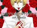 【夢の世界へ】「GUILTY BEAUTY LOVE」歌い終わっ太。【いらっしゃいませ】 thumbnail