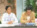 チャンネル桜 民主党幹部に訴える!社民党との連立は国益ではない