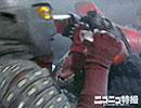 ウルトラセブン #20「地震源Xを倒せ」