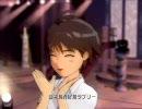 キラメキラリ(真RTSver) ~アイドルマスター L4U!~