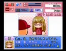 【パワプロ12決】ごくあく投手マイライフpart10
