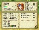 [23] 実況!関西弁でティアリングサーガ MAP9-2