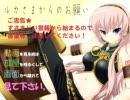 「警報!ぷるるん指令☆覚醒版」を歌ってみた。