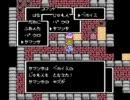 【FC版DQ2】ドラゴンクエスト2実況プレイpart7-1【ファミコン版ドラクエ2】