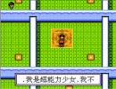中国製ファミコン版ポケットモンスターピ