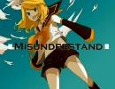 #「Misunderstand」歌ってみた。