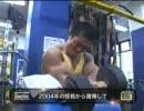 須江まさひろのトレーニング
