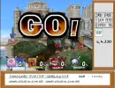 【決定版】月刊TAS動画ランキング 2009年7月