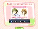 人気の「かなめも」動画 337本 - 早寝早起き!かなめもらじお #3(2009.08.01)