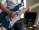 RADWIMPSのトレモロをギターで弾いてみた