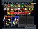 【スマブラDX】 Mew2King (マルス) vs DaShizWiz (ファルコ)