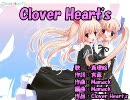 【ニコカラ】Clover Heart's Ver. 背景動画【off vocal】