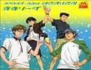 【テニスの王子様】 brand-new HEAVEN (青春ソーダ)