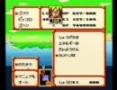 ドラゴンボールZ 超サイヤ伝説 スーパーベジータ戦