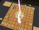 謎の3D将棋ソフト「将棋王」