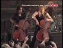 Apocalyptica - Wherever May I Roam (Live2009)