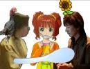 シシャモキラリ改メウメハラノトナリキラリ【ウメハラ×キラメキラリ】 thumbnail