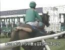 【競馬】 2005 KジョージVI&QエリザベスDS Azamour 【ちょっと盛り】