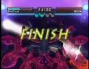 タクトオブマジック vs闇の神 TIME 1:00(旧記録?)