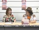 後藤邑子さんと遊ぶドリームクラブ Part1