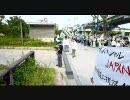 【再うp】 大阪NHK抗議運動 5月23日 ①