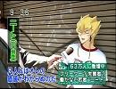 【遊戯王5D's】OZONE【vistlip】