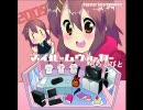 【らっぷびと】love letter (1chorus)【ゼブラ】 thumbnail