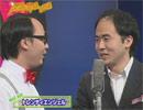 6/2(前編)よしよし動画 「MAE AGE LIVE」