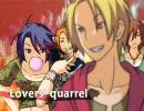 【オリジナル】Lover's quarrel【作ってみた】