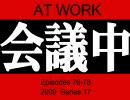 【忍たMAD】予.算.会.議×エ.ヴァ.劇.場.版.予.告.C.M.風 thumbnail