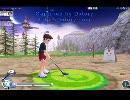 スカッとゴルフ パンヤ【アイテム未使用】プレイ動画Part.11