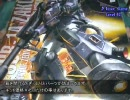 【MG_Ver.2.0】MS-06R-1 高機動型ザクを作ってみた その1/4【1/100】