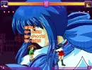 2D格闘ツクール2ndコンボムービー