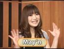 アニサマ2009コメントムービー May'n
