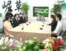 【討論】どうなる!?世界経済と日本(1/3)