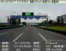 中国上海でバスの前面展望とってきました【Page2/2】