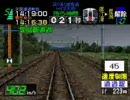 電車でGO!プロ1:ほくほく線リニアHK100系