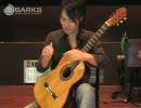 大萩康司のクラシックギター講座