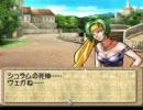 [34] 実況!関西弁でティアリングサーガ MAP14-1