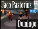 アイドルマスター 「Domingo」(Jaco Pastorius)