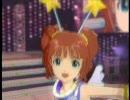 アイドルマスター やよい・律子「私はアイドル」 うきわ