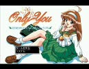 Only You -To Believe is a power-(FM音源アレンジinアリスCD)
